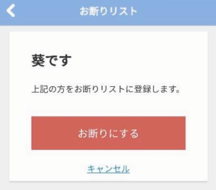 PCMAX ブロック(お断り)