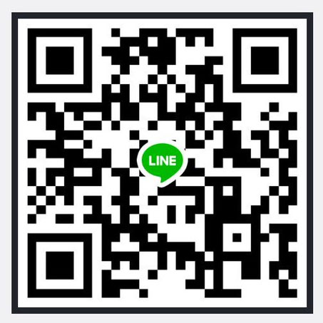 LINE 交換